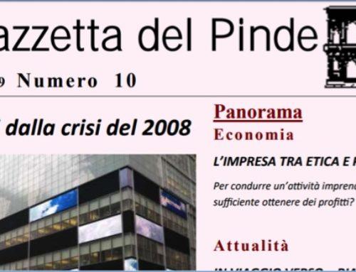 """""""La Gazzetta del Pinde"""", orgoglio della scuola"""